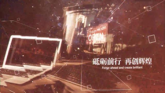 商务企业文化宣传商业大楼5预览图