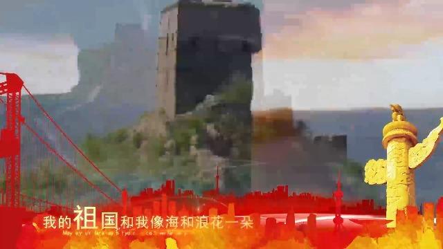 震撼大气歌颂祖国大好河山4预览图