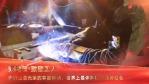 大气劳动节人物宣传视频2缩略图