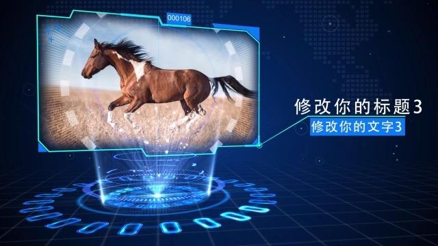 科技产品框架2预览图