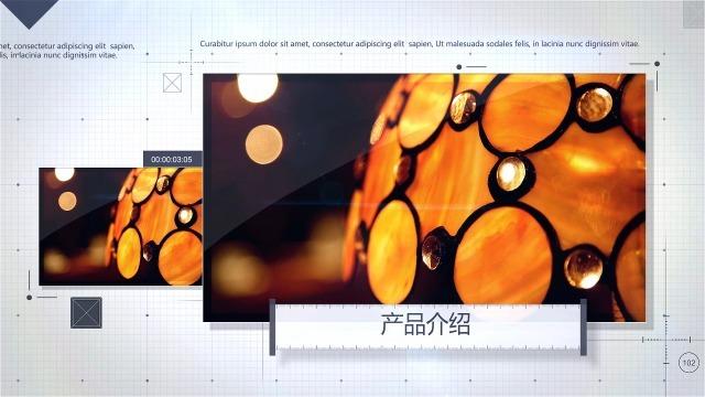 产品介绍/企业宣传3预览图