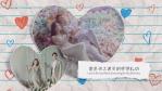 心形纸片告白/婚礼模板4缩略图