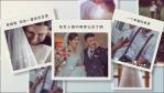 温馨简约婚礼相册2缩略图
