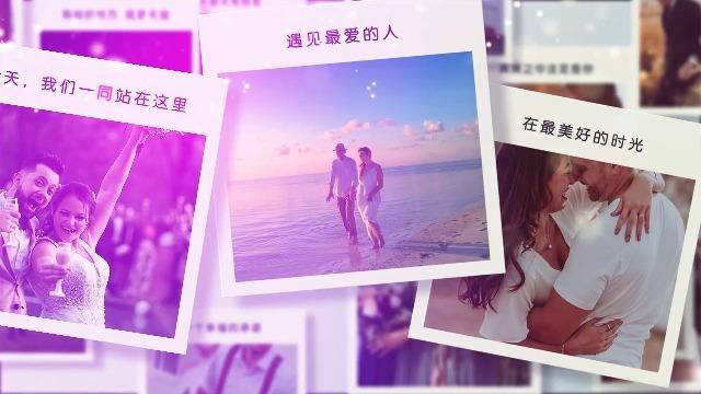 温馨简约婚礼相册5预览图