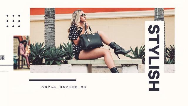 简约清新时尚产品展示9预览图
