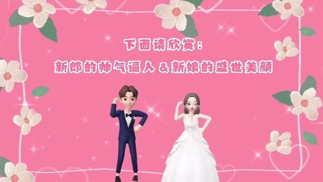 崽崽婚礼创意卡通照片展示邀请函4预览图