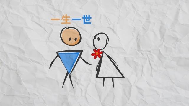 浪漫漫画爱情5预览图