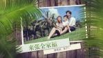 热带旅行纪念册17缩略图