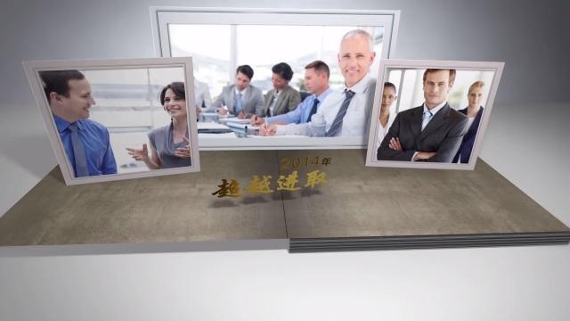 翻页企业宣传多图文展示4预览图