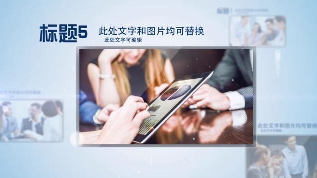 科技宣传5预览图